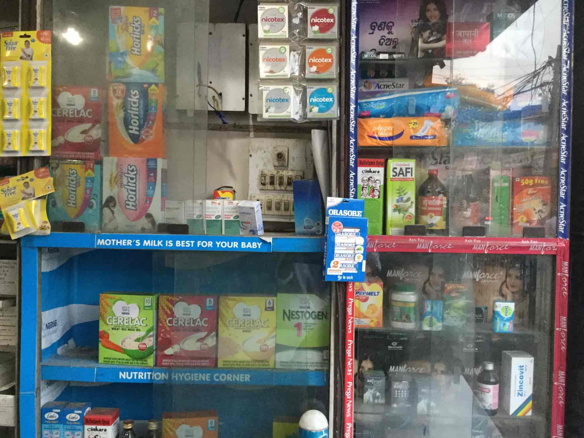 Formano Online Shop Sunshine Medicine Store Bisra Road Chemists In Rourkela Justdial