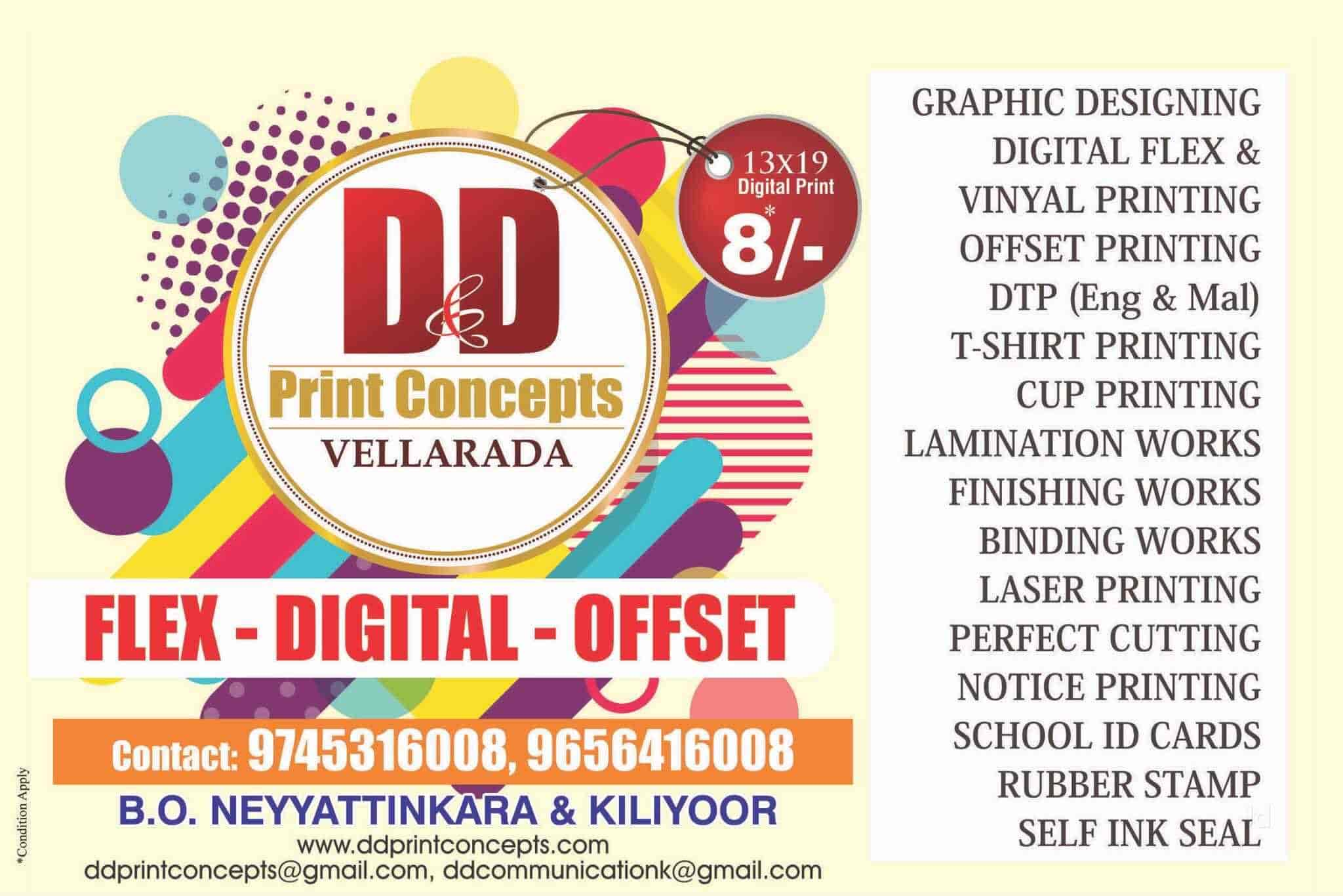 D Print D And D Print Concepts Photos Vellarada Thiruvananthapuram
