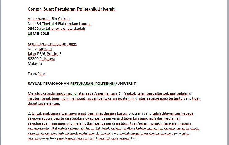 Surat Rasmi Rayuan Pertukaran Universiti Surat Rasmi R