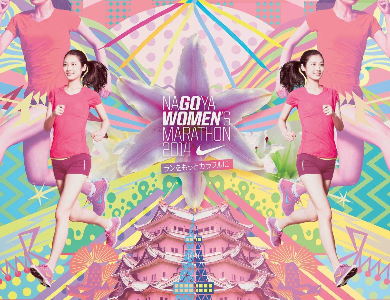 Nagoya Women\u0026#39;s Marathon Nike Roshe Run ...