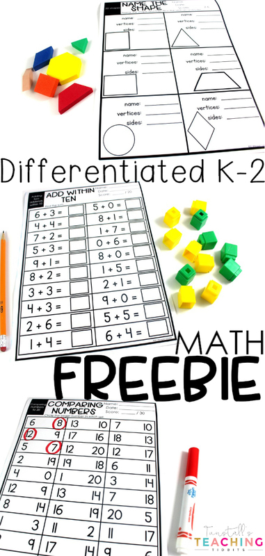 Free Printable Math Practice Pages - Tunstall\u0027s Teaching Tidbits - printable math awards