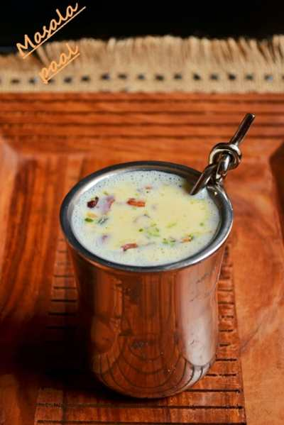 Masala milk recipe, how to make masala milk