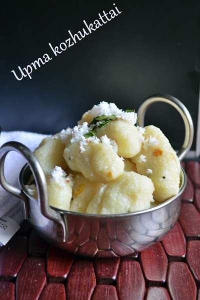Upma kozhukattai recipe | pidi kozhuattai recipe,how to make upma kozhukattai