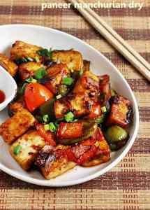 Paneer manchurian recipe  Easy paneer recipes   Indo chinese recipes