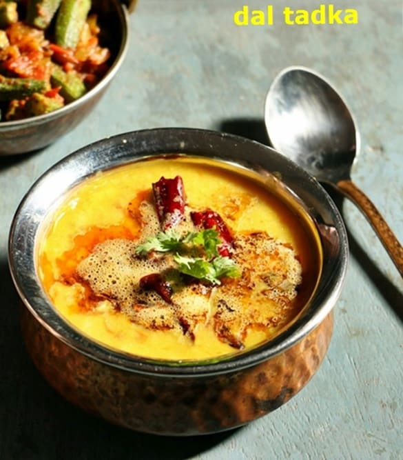 dal tadka recipe in hindi pdf