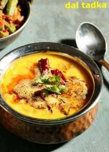 Dal tadka recipe, how to make dal tadka