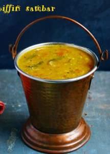 Tiffin sambar recipe| idli sambar recipe
