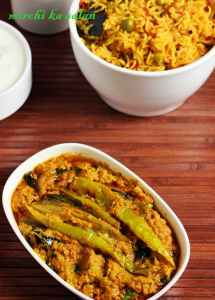 Mirchi ka salan recipe | How to make mirchi ka salan