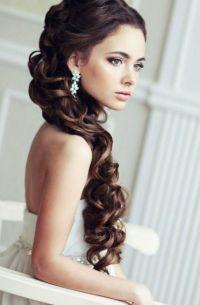 wedding hairdos for long hair
