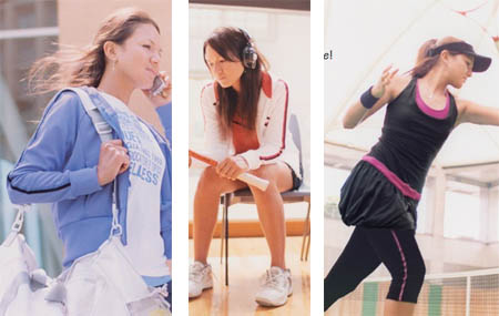 ellesse-yurika-sema.jpg