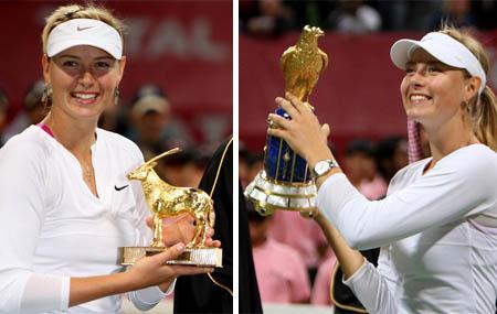trophy-doha-spr08.jpg
