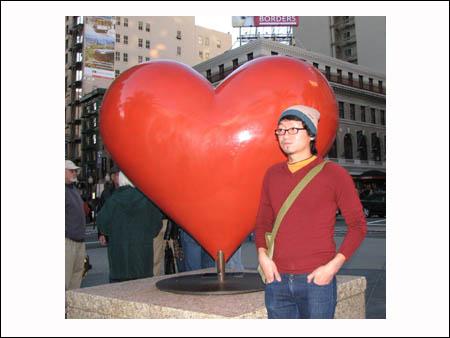 valentine-heart-unionsquare.jpg