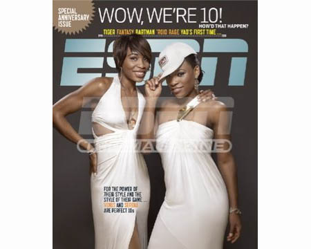 Venus and Serena - Area - ESPN the magazine - cover