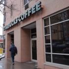 Pg-1-Starbucks-By-Katie-Sims-Staff
