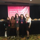 Five members of the University's The F Word club attended a conference in Washington D.C. to learn about being a modern-day feminist.