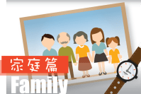 family-sharing-button