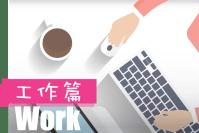 work-sharing-button