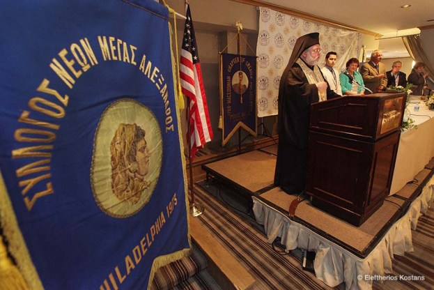 66th Pan Macedonian convention comes to old Philadelphia   Part 1