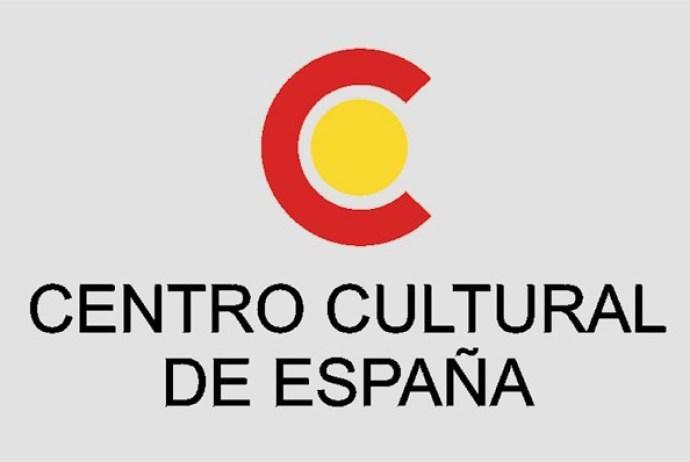 centro-cultural-de-espana-patrocinador
