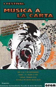 festival musica a la carta ucr