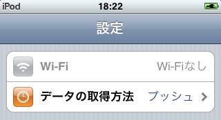 Wi−Fiなし
