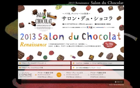 2013 Salon du Chocolat