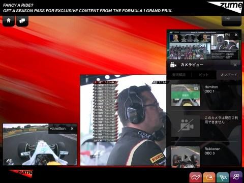 Formula 1 on Zume