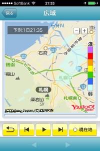 「Go雨!探知機 -XバンドMPレーダ-」広域 - 札幌