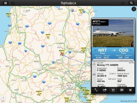 Flightrader24 Pro
