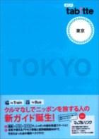 tabitte - Tokyo