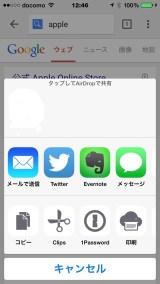Chrome - Appp Ext