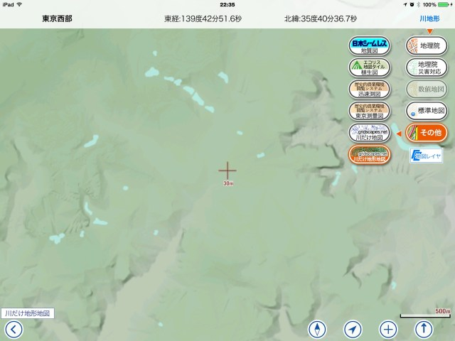 FieldAccess2 川だけ地形地図
