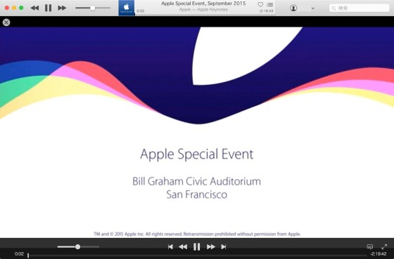 Apple Special Event. September 9, 2015.