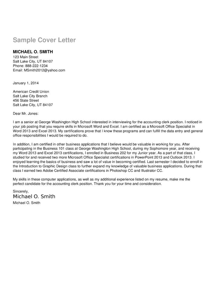 city clerk 1 page resume sample