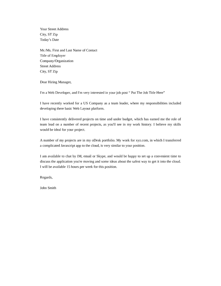 Developer Cover Letter Example Developer Cover Letter My Document Blog