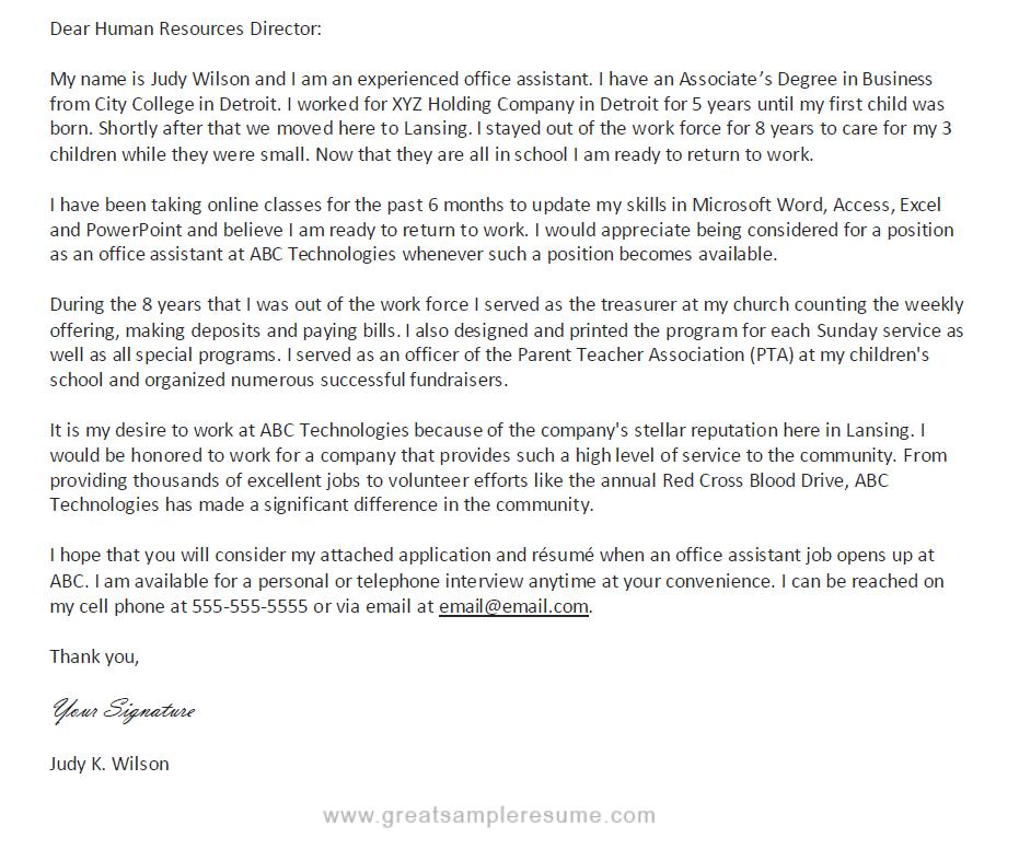 Research and Paper-Writing Guides Classics cover letter for an - cover letter office assistant