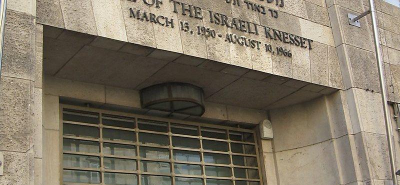 La ley de la vergüenza que desafía los valores judíos – Por Alon Ben Meir