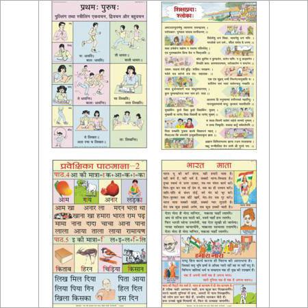 Sanskrit Educational Chart Manufacturer,Sanskrit Educational Chart - sanskrit alphabet chart