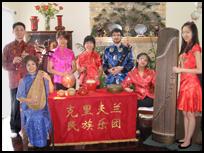 chinese-ensemble