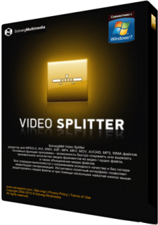 SolveigMM Video Splitter 6.1.1710.20 Crack + Serial Key [Latest] Free
