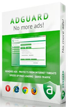 Adguard Free - фото 11