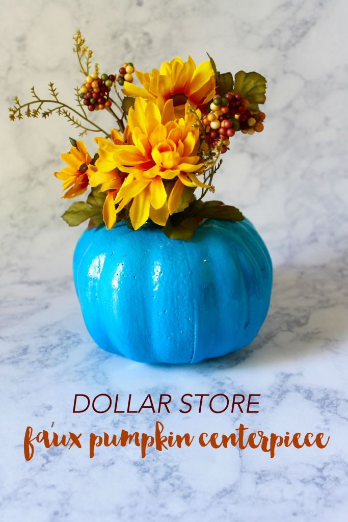 dollar-store-faux-pumpkin-centerpiece