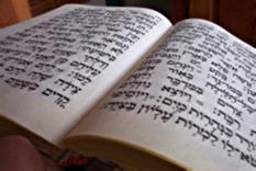 Hebrew_bible_4