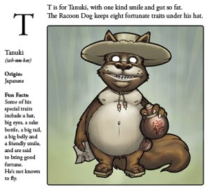 Creepy Japanese Tanuki from the Monster Alphabet drawn by Obsidian Abnormal