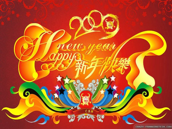 Wallpaper Chinese happy New Year wallpapers. 1024 x 768.Free Happy Chinese New Year Ecards