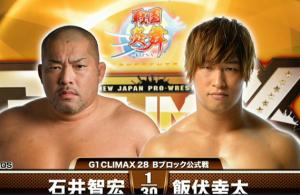 NJPW G1 Climax 28 Night 10_zps7m9xvkud