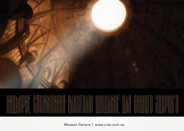 Рекламный ролик - тизер для водки «Цельсий» | разработка рекламных роликов Михаил Литюга