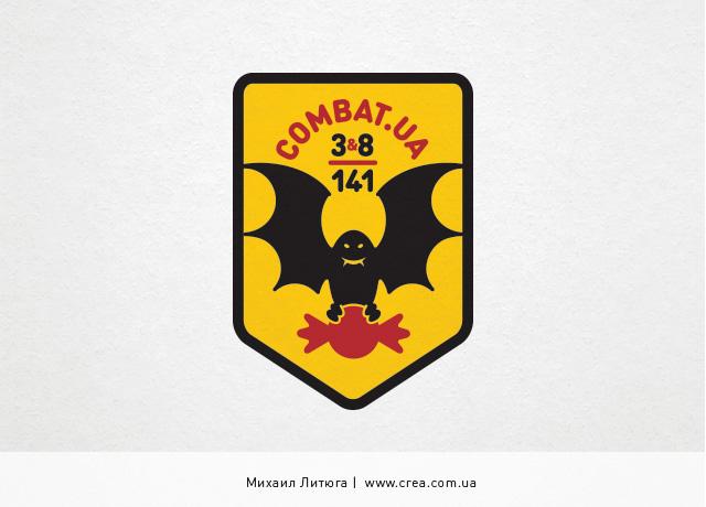 Шеврон с логотипом Combat UA трехцветный
