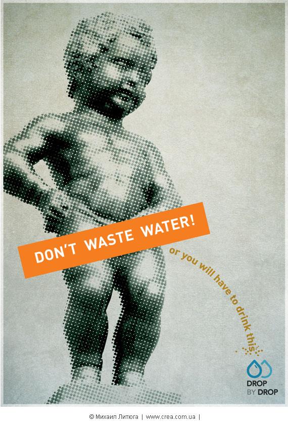 Дизайн плаката экологической инициативы «DROP BY DROP» | Михаил Литюга, Киев