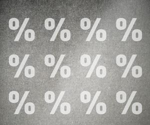 Армия процентов
